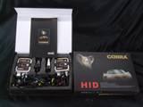 DIY・自作の方向け ハロゲンからHID(キセノン)へ HID(バラスト・バーナー)キット 単体販売