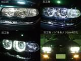 BMW E38 後期 ダブルプロジェクター ロービーム4灯化 バイキセノン CCFL ヘッドライトレンズクリーニング クリスタル ワンオフ加工ヘッドライト5