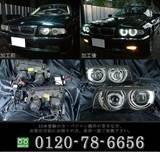 BMW E38 後期 ダブルプロジェクター ロービーム4灯化 バイキセノン CCFL ヘッドライトレンズクリーニング クリスタル ワンオフ加工ヘッドライト6