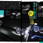 K-STYLE 2015年6月号 1