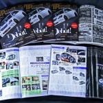 自動車専門誌VIPSTYLE14年04月号