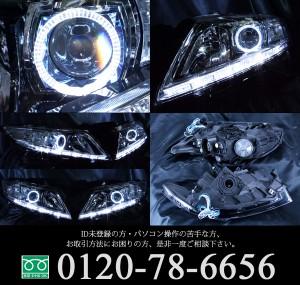 美品■CR-Z ZF1/ZF2 前期/後期■LEDイカリングHIDヘッドライトEG