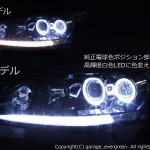 d-414-4-LEXUS-CT-d-125-5-RKstepwgn-d-407-4-levorg ポジション色替え打替えヘッドライト加工