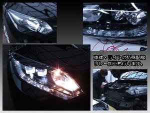 d-432-2-VEZEL-LEDlightchange