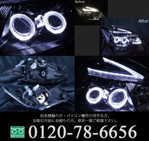 美品■30後期プリウスLED■ブラック&イカリング ヘッドライト EG