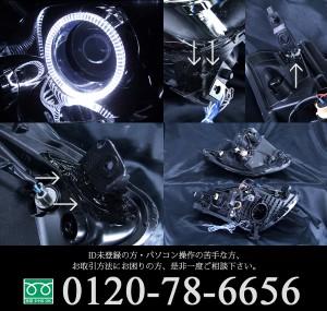 美品■ZC31Sスイフト スポーツHID■LEDイカリングヘッドライトEG