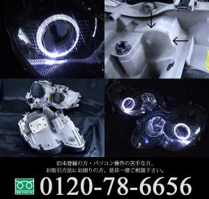 ブラック■R230 SL350/SL500/SL600 イカリングHIDヘッドライトEG