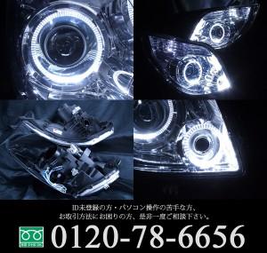 美品■パレット前期 XS/T/TS■LED&イカリング HIDヘッドライトEG