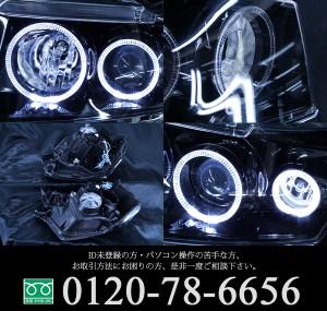 ブラック■N BOX カスタムJF1/JF2/NBOXイカリングヘッドライトEG