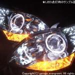 UCF30 UCF31 セルシオ 後期LEDイカリング ヘッドライト