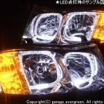Y34 グロリア 前期 LEDイカリング ヘッドライト