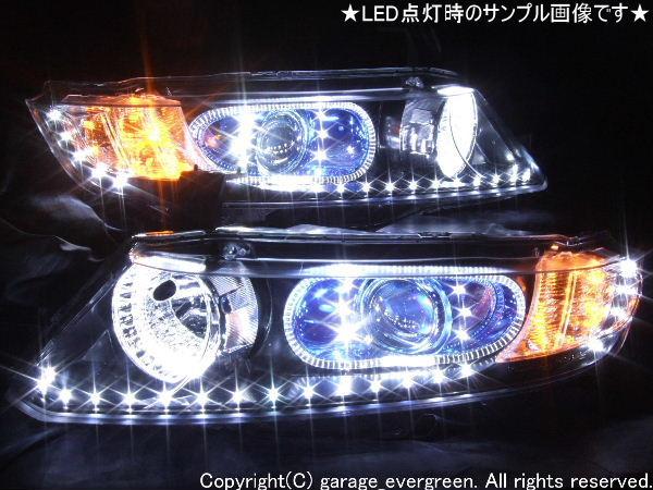 RB1 RB2 オデッセイ AFS有 アンダーラインLED&LEDイカリング ヘッドライト