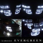 E51 エルグランド 前期 ハロゲン ホワイトLED&イカリング ヘッドライト