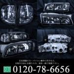 Q45インフィニティ 後期 ブラック&クリスタル ヘッドライト&コーナーランプ