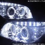 ACA31W/ACA36W  RAV4 前期 白色LEDイカリング ヘッドライト rav4 ikaLED a-540-1