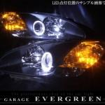 AP1 S2000 前期 LEDイカリング&クリスタル ヘッドライト