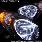 GX110 GX115 JZX110 ヴェロッサLEDイカリング ヘッドライト