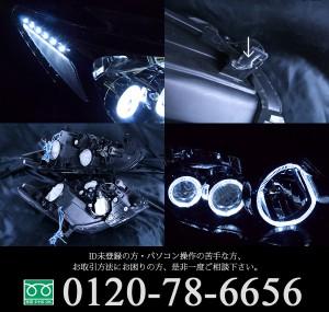 美品■ZVW30前期プリウスLED ブラック&イカリングヘッドライトEG