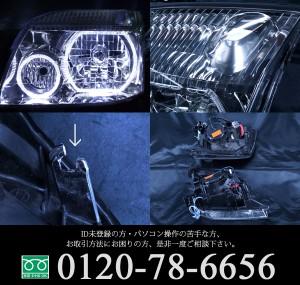 T30エクストレイル■純正加工■LEDイカリング HIDヘッドライトEG