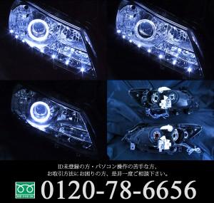 美品■RX-8 後期 SE3P■LEDイカリング純正加工HIDヘッドライトEG