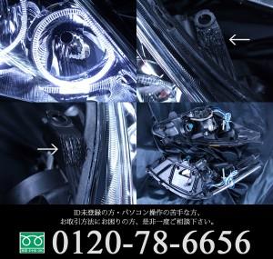 美品■ZNE/ANE10ウィッシュ前期 LEDイカリングHIDヘッドライトEG