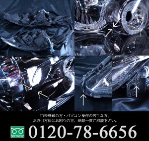 美品■RR1~RR4エリシオン後期■LEDイカリングHIDヘッドライトEG
