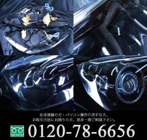 特価■ブラックRGステップワゴンLEDイカリングHIDヘッドライトEG