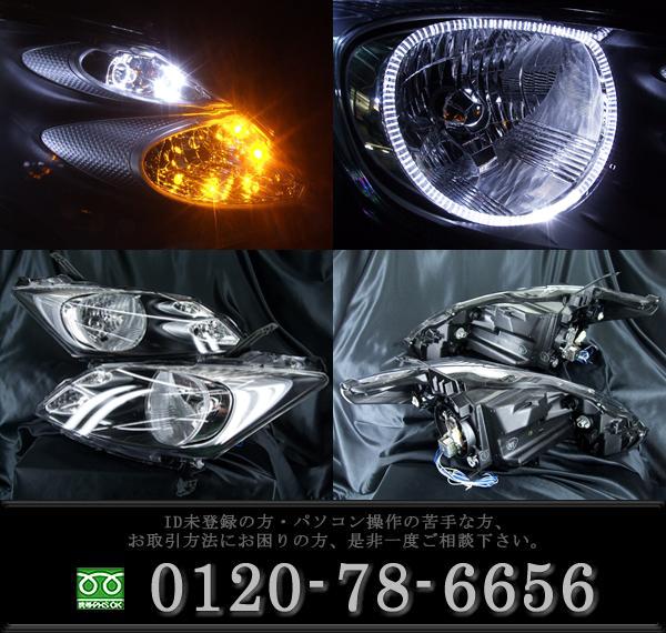 GB3/GB4 フリード 前期 HIDヘッドライト 2連白色イカリング&高輝度LED増設 仕様