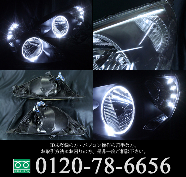 GD1 GD2 GD3 GD4 フィット 前期 ハロゲンヘッドライト 純正ブラックインナー ベース 2連白色イカリング&増設高輝度LED 仕様