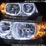 L375S/L385S タントカスタム オレンジLED&LEDイカリング ヘッドライト