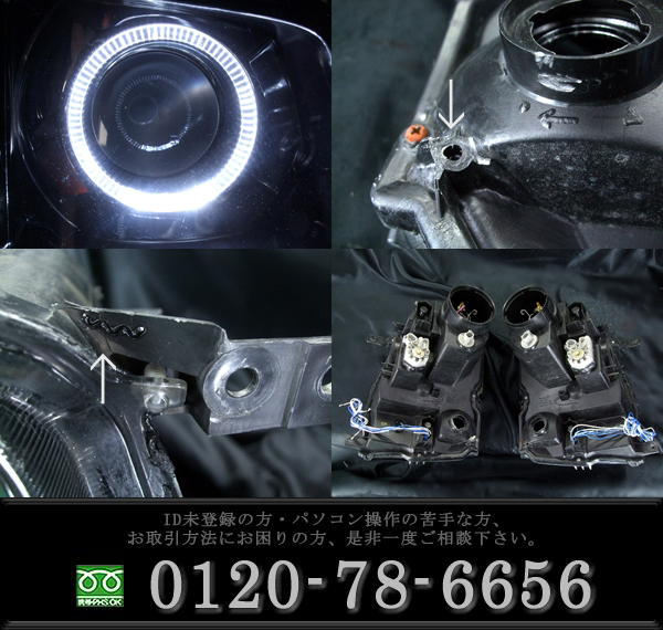MH21系 ワゴンR クリアヘッドライト 希少 純正HID車用 2連白色イカリング&高輝度LED14発&クリア仕様