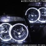 S320G アトレー 前期 LEDイカリング ヘッドライト