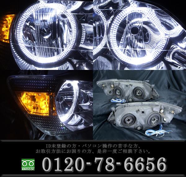 4連イカリング&高輝度LED増設 仕様 純正加工 カスタムライト アルテッツァヘッドライト ウィンカークリア加工済