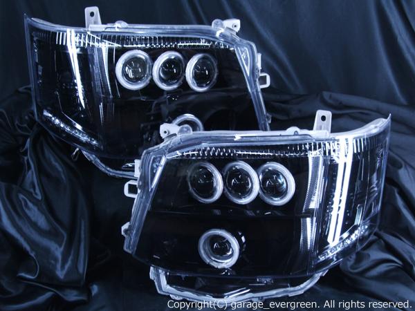 ハイエース 後期 3型 LS3連プロジェクター&バイキセノンプロジェクター&ブラック&CCFLイカリング ヘッドライト