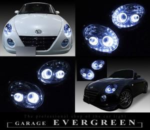美品■HID付■L880K コペン■白色LED&イカリング ヘッドライトEG