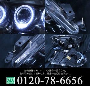 美品120系マークX前期 ブラック&LEDイカリングHIDヘッドライトEG
