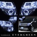 E51 エルグランド 中期/後期 AFS車 ドレスアップヘッドライト 44発高輝度LED&4連LEDイカリング仕様
