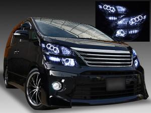GGH/ANH 20W/25W ヴェルファイア AFS装備車用 純正インナーブラックメッキベース 純正加工品 8連プロジェクター&LEDイカリング ドレスアップヘッドライト