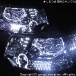 CV1W/CV2W/CV3W/CV4W/CV5W デリカ D:5 ホワイトLED増設&LEDイカリング ヘッドライト