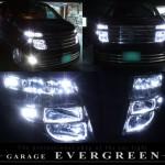 E51 エルグランド 前期 ヘッドライト セット 限定 純正ハロゲン車用ベース 増設LED44発&4連イカリング 仕様