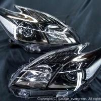 ★30プリウス前期★インナーブラッククロム塗装仕様 レンズクリーニング・コーティング済み オーダー加工ドレスアップヘッドライト