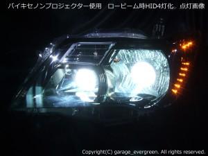 ★C26セレナ前期★白色CCFLイカリング4連装&高輝度橙色LED&インナーブラッククロム塗装 社外ダブルプロジェクターインストール仕様 レンズクリーニング・コーティング済み オーダー加工ドレスアップヘッドライト
