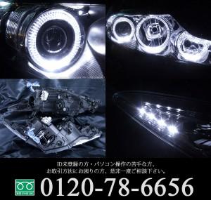 ACR/GSR 50W/55W エスティマ 中期/後期 アエラス スモークメッキインナー ベース 6連白色イカリング&増設LED仕様ヘッドライト