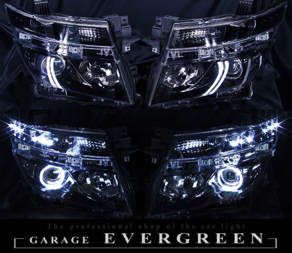 E52 エルグランド 前期 ヘッドライト 限定 インナーブラッククロム 増設LED12連&白色イカリング&ブラック 仕様