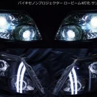 10系アルファード前期 HI/LOW4灯化 ヘッドライト 限定 インナーブラック Wプロジェクター移植&ブラック&イカリング&LED&クリア
