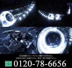 ACR/GSR 50W/55W エスティマ前期 ドレスアップヘッドライト 4連白色イカリング&高輝度LED増設 仕様