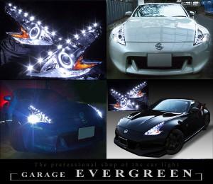 Z34 フェアレディZ 純正加工 ドレスアップヘッドライト LEDイカリング&高輝度LED増設18発 仕様