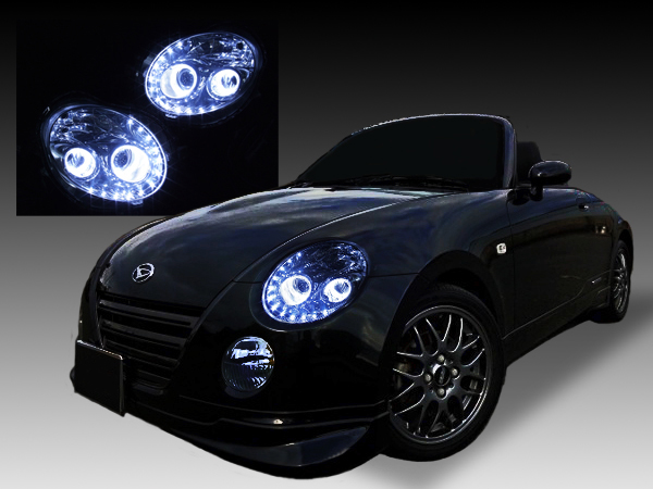 L880K コペン ドレスアップヘッドライト 限定 純正ハロゲン車用 LEDイカリング&24連白色LED 仕様
