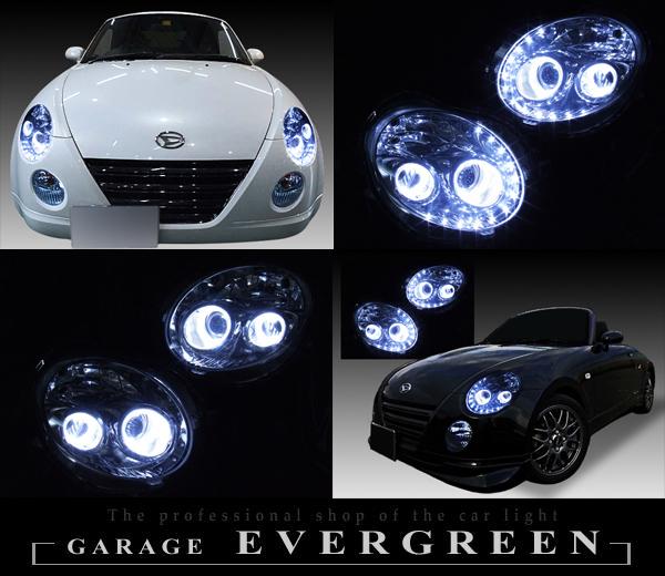 L880K コペン ドレスアップヘッドライト LEDイカリング&24連白色LED 仕様