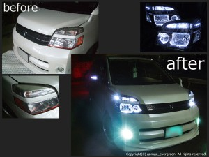 AZR60/65 VOXY ヴォクシー 後期 インナーブラック ベース 純正加工品 4連イカリング&増設LED&クリスタル ドレスアップヘッドライト